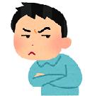 疑 太郎<br>くん